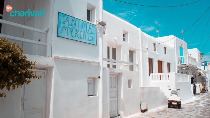 Alles rund um Griechenland - Fun Facts und Reisebestimmungen